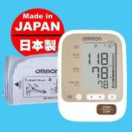 OMRON 歐姆龍 JPN600 手臂式血 壓計(日本製造)-贈健康活力彈力圈