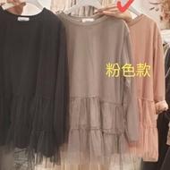 韓國RARA紗質上衣