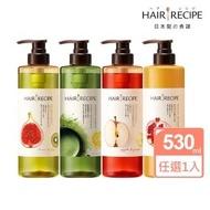 【Hair Recipe】營養洗髮露/洗髮精 530ml 日本髮的料理(蘋果生薑/奇異果清爽/蜂蜜保濕 任選)