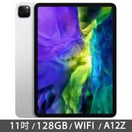 iPad Pro 11吋 128GB WiFi -銀色 (MY252TA/A)