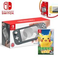 【NS組合】任天堂 Switch Lite 灰色主機+精靈寶可夢 Lets GO 皮卡丘《中文版》+堅硬外殼+保護貼【三井3C】