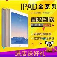 ✌2018蘋果iPad6 mini2迷你5 air1 二手平板電腦3網4Gwifi 插卡2017