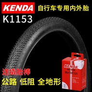 yl.tw促銷KENDA山地車外胎自行車輪胎 建大26 1.95 26寸登山車胎
