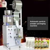 ใหม่MG-330 ชาอัตโนมัติกระเป๋าเม็ดผงยาปรุงรสซีลบรรจุภัณฑ์เครื่อง 110V/220V 360W 2-100G (ปรับ)