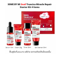 ชุดผลิตภัณฑ์ดูแลผิวหน้า SOME BY MI Snail Truecica Miracle Repair Starter Kit 4 Items  จากเมือกหอยทากดำ ฟื้นฟูผิวที่บอบบาง แพ้ง่าย ระคายเคืองให้แข็งแรงขึ้น