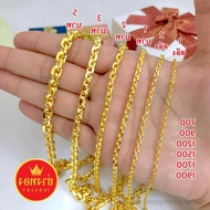 สร้อยคอลายคชกิต 1สลึง2สลึง1บาท2บาท3บาท5บาททองชุบ ทองไมครอน ทองโคลนนิ่ง  ทอง965 ทองราคาถูก ทองราคาส่ง เศษทอง
