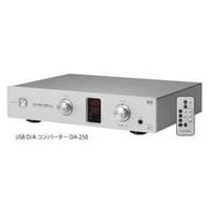 【GIGA】日本 LUXMAN DA-250 USB對應 DAC 耳機擴大機 解碼器