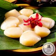 北海道生食級干貝3S級:(250g)份【小明星大跟班★團購美食推薦】【水產優】