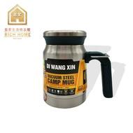304不鏽鋼杯 保溫杯 泡茶杯 隨行杯 茶杯 茶壺 水杯 隨行杯 登山杯 露營杯 真空保溫 隔熱杯