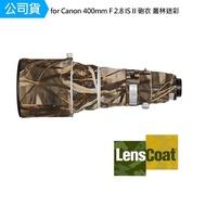 【Lenscoat】for Canon 400mm F2.8 IS II 砲衣 叢林迷彩 鏡頭保護罩 鏡頭砲衣 打鳥必備 防碰撞(公司貨)
