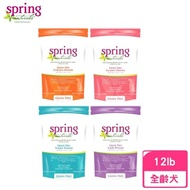 【spring 曙光】天然犬用無穀寵物餐食《雞肉/鮭魚/羊肉/火雞肉》12磅(犬糧)