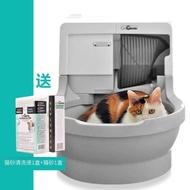 鏟屎機 貓潔易貓咪自動鏟屎機封閉防臭電動貓廁所全自動智慧貓砂盆防外濺