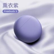 華為freebuds3保護套無線藍牙耳機保護殼freebud矽膠pro個性創意防滑free buds3代超薄軟潮三代定制freebus3