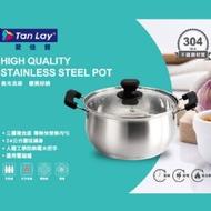 現貨 愛佳寶 304不鏽鋼 流線型湯鍋 (24cm)