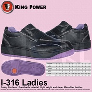 KPR I-316 Safety Ladies Shoes. Exclusive Japan Microfiber Leather and Breathable material.