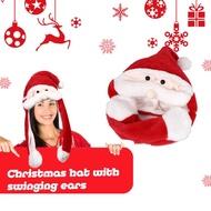 聖誕毛絨帽子耳朵會動的帽子