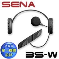 美國SENA 3S-W 安全帽專用藍芽耳機 (3/4罩安全帽用) 藍牙 3S 3S-W SENA專賣店