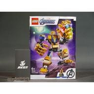 (參號倉庫) 樂高 LEGO 76141 超級英雄系列 薩諾斯機甲 2020年 LEG76141