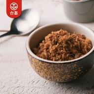 【台畜】100%純肉原味肉酥 (270g/罐) 無添加味精、豆粉