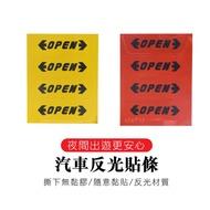Auto Reflective Patch Open Reflective Stickers Reflective Warning Stickers Luminous Tape