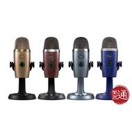 Blue / Yeti NANO  USB電容式麥克風【樂器通】