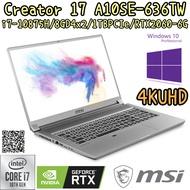 【微星17吋創作筆電】 MSI Creator 17 A10SE-636TW 4K mini-LED 精準校色