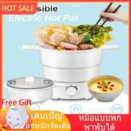 【แถมปลั๊กแปรง】เดียวกัน Multi-Function พับไฟฟ้าเตาไฟพกพา Home หม้อหุงข้าวสำหรับเดินทาง ร้อนหม้อกระทะไฟฟ้ากาต้มน้ำอุ่นกล่องใส่อาหารเครื่องหนีบปูเครื่องมือ Folding Electric Skillet Kettle Heated Food Container Heated Lunch Box Cooker Portable Hot Pot