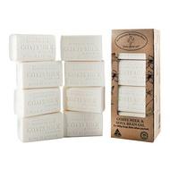 【現貨】澳洲製植物精油香皂 8 入- 羊奶