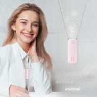 【InfoThink】隨身項鍊負離子空氣清淨機-櫻花粉(空污、花粉症、過敏對策)