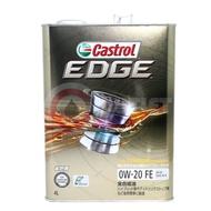 【奧力特國際】日本製 嘉實多 Castrol EDGE 0W20 鐵罐 4公升 頂級性能款 PRIUS CX-3