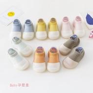 🍓Baby孕嬰童🍦【現貨】特惠 寶寶學步鞋  膠底防滑無毒透氣幼兒襪型學步鞋 兒童學步襪全棉兒童淺口地板襪 寶寶學步