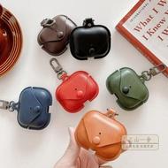 耳機套 Airpods pro皮套Airpodspro真皮保護套Airpods 3質感皮質保護殼-三山一舍【99購物節】
