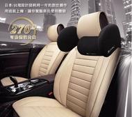 權世界@汽車用品 CARAC 車用座椅用專利調整型頭靠枕組 頸枕 頭枕 頸靠墊 AI61008G