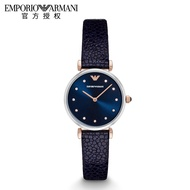 Emporio Armani watch women's fashion diamond belt women's watch quartz watch AR 1989
