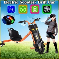 ★ Electric Scooter ★100W Motor Mini Aluminum 12V 8AH Lithium Battery Electric Scooter Hoverboard Drift Car 3 Wheels E-Scooter For Kids Children Best Christmas gift