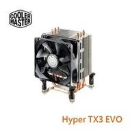 CoolerMaster Hyper TX3 EVO 熱導管CPU散熱器