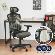 完美主義|FITTER頭靠全氣墊電腦椅 辦公椅 書桌椅 工作椅 升降椅 椅子 主管椅  MIT台灣製 【T0091】
