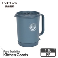 樂扣樂扣廚餘回收桶1.5L-藍色(快)
