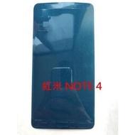 【亮哥手機零件店】紅米 NOTE 4 紅米 NOTE4 螢幕框膠 液晶框膠 液晶總成框膠 防水膠 前框膠 手機框膠 框膠