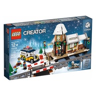 樂高 冬季火車站 特別版CREATOR系列 LEGO 10259 樂高CREATOR 樂高10259 樂高積木