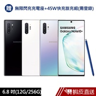 SAMSUNG Galaxy Note10+ 6.8吋 12G/256G  蝦皮直送