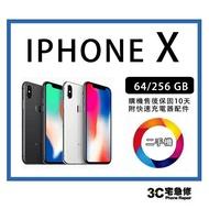 【二手】Apple 蘋果 iPhone X 64 / 256G 附配件 售後保固10天Apple iPhone X   附配件 售後保固10天