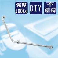 雙手萬能 頂級45度不鏽鋼安全扶手(40x40cm)