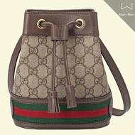 Gucci Ophidia GG迷你水桶包