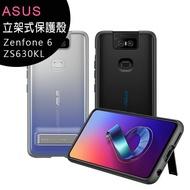 ASUS ZenFone 6(ZS630KL) 立架式手機保護殼◆送HODA滿版玻璃螢幕保護貼