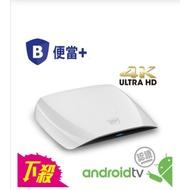Bandott 鴻海便當 智慧電視盒 4k Androidtv 合法授權內容