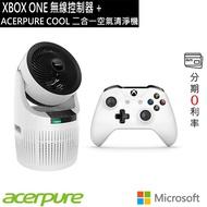 微軟 Microsoft XBOX ONE 手把 無線控制器 白色+acerpure cool 二合一空氣清淨機 白色