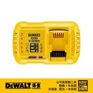 美國 得偉 DEWALT 18V(20V MAX)  XR超鋰電充電器 DCB118