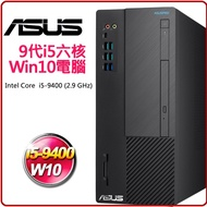 【2019.6 九代新機】ASUS 華碩 H-S641MD-I59400001T 混碟獨顯桌機 i5-9400/8G/1T+256G/GTX1050 2G/WIFI/Win10/300W