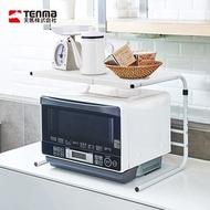 【日本天馬】微波爐烤箱收納置物層架(伸縮型)單一規格